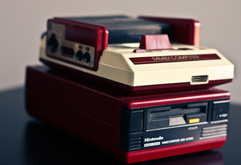 Nintendo Famicom with Disk System