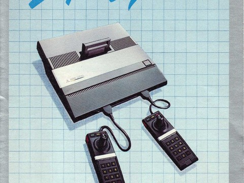 Atari 5200 (Manual)