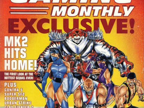EGM – July 1994