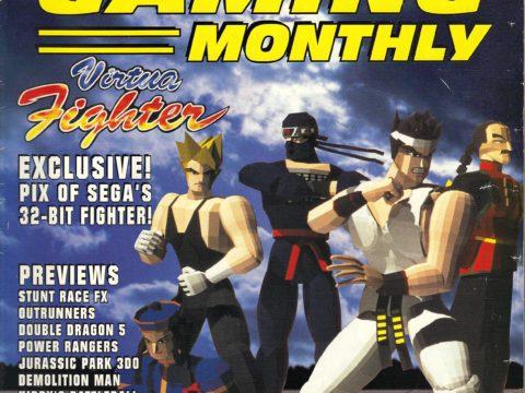 EGM – June 1994
