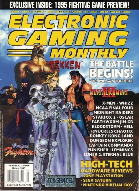 EGM – March 1995
