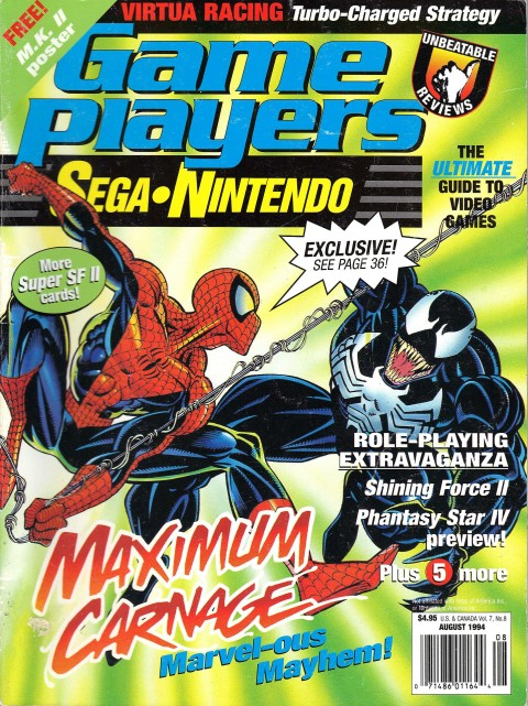 Game Players – August 1994