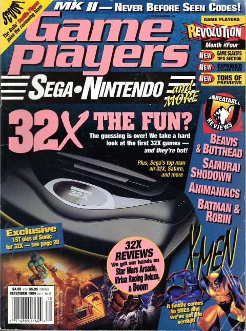 Game Players – December 1994