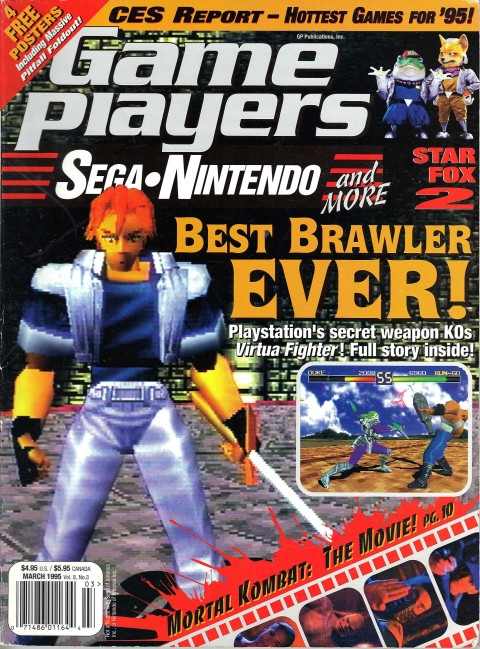 Game Players – March 1995