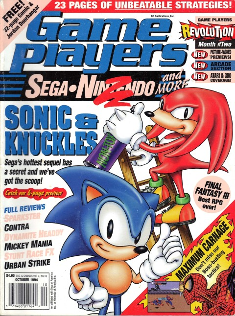 Game Players – October 1994