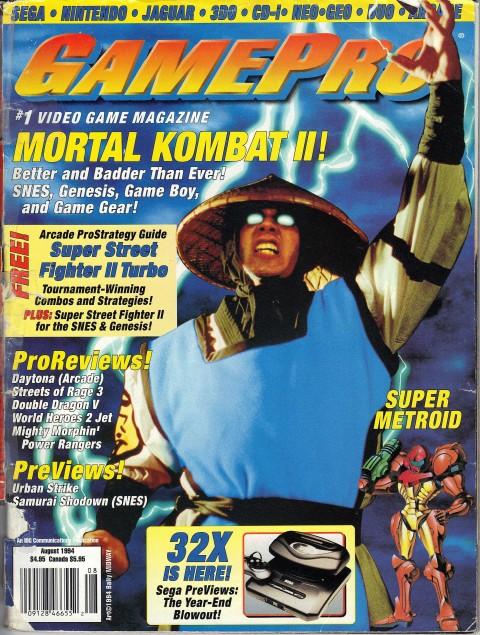 Gamepro – August 1994