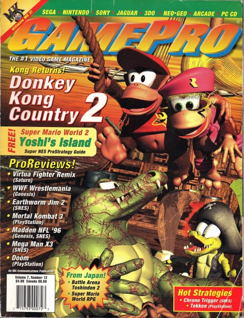 Gamepro – Vol 7 Issue 12