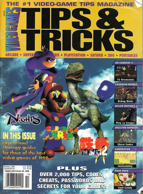 Video Games – Tips and Tricks – October 1996