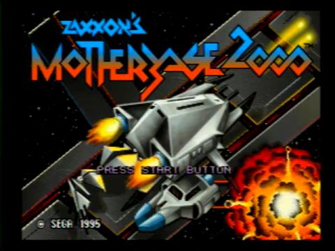 Zaxxon's Motherbase 2000 (Sega 32x)