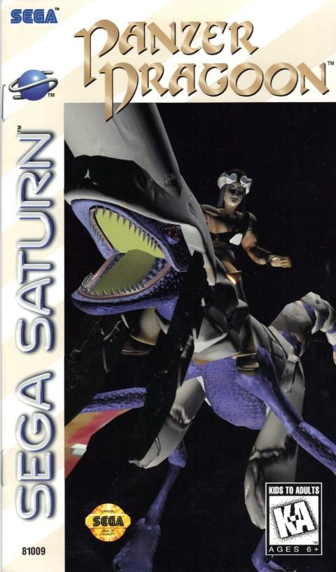 Panzer Dragoon (Sega Saturn Manual)
