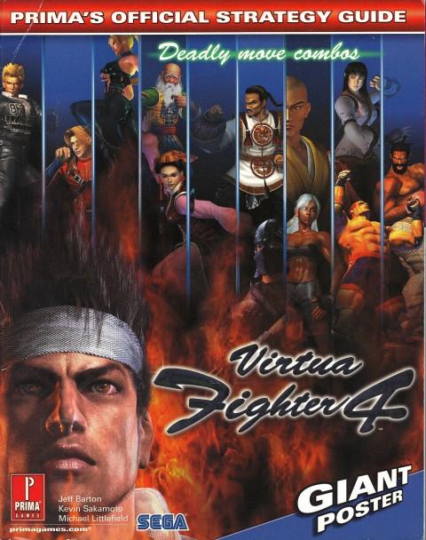 Virtua Fighter 4 (Strategy Guide)