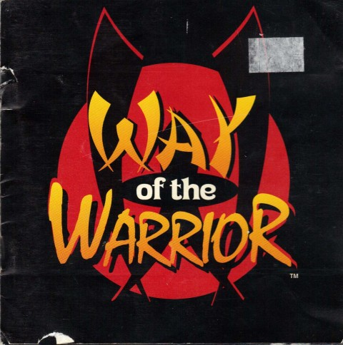 Way of the Warrior (Manual)