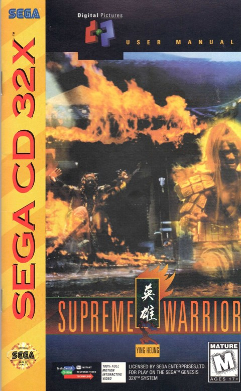 Supreme Warrior (Sega CD 32x Manual)