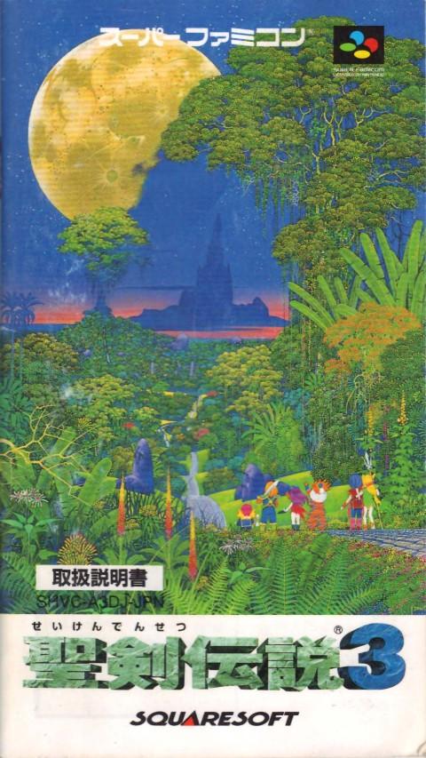 Seiken Densetsu 3 (Manual)
