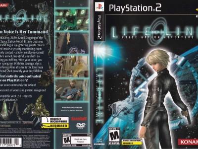 Lifeline (Cover)