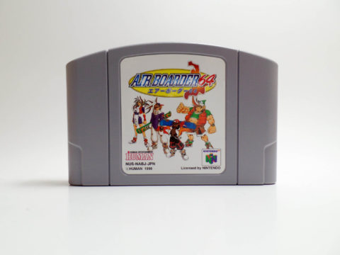 Air Boarder 64 (Nintendo 64)