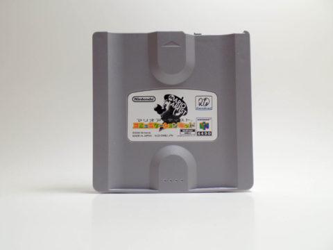 Mario Artist – Communication Kit (Nintendo 64 DD)