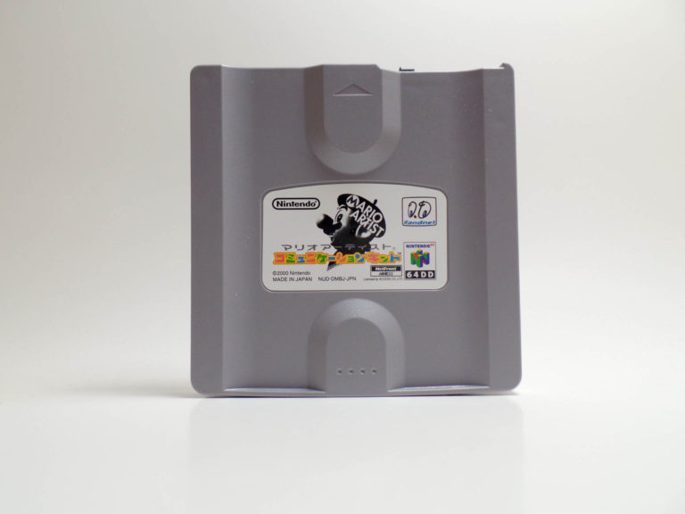 Mario Artist – Communication Kit (Nintendo 64 DD)