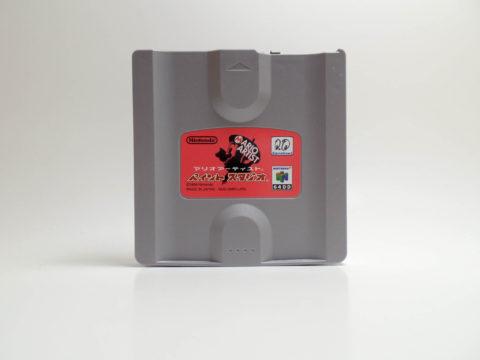 Mario Artist – Paint Studio (Nintendo 64 DD)