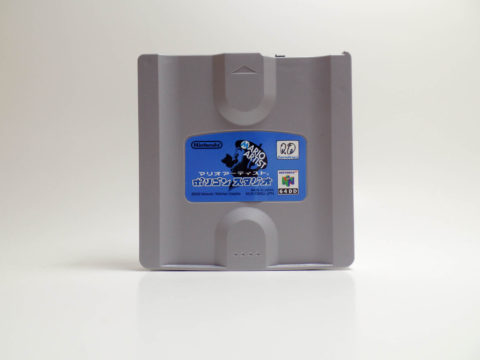 Mario Artist – Polygon Studio (Nintendo 64 DD)