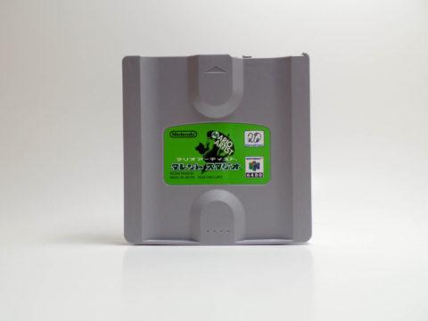 Mario Artist – Talent Studio (Nintendo 64 DD)