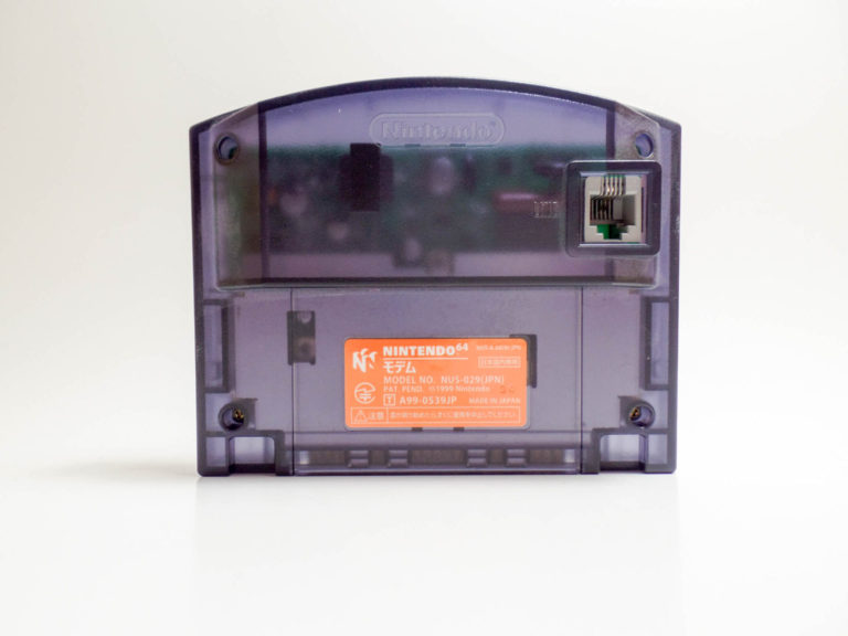 Nintendo 64 Modem (Nintendo 64 DD)