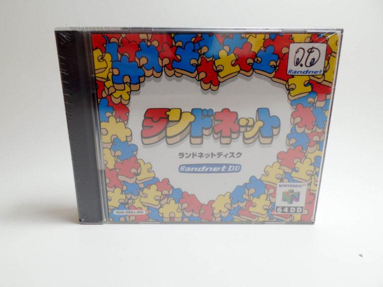 Randnet Disk – Case (Nintendo 64 DD)