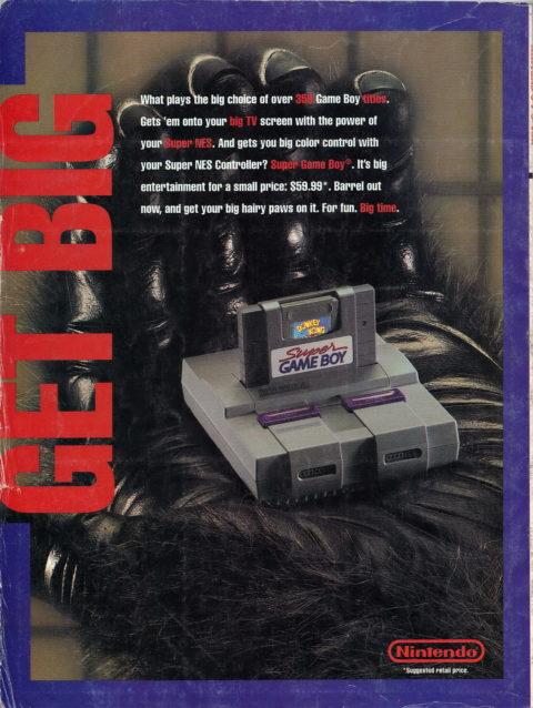 Nintendo – Get Big